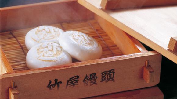 写真:竹屋饅頭