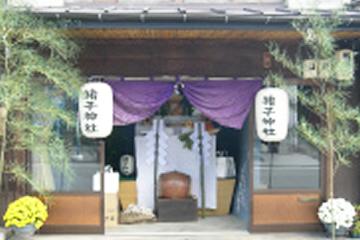写真:猪の子神社