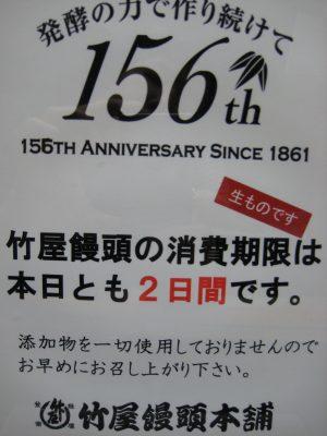 IMG_5082