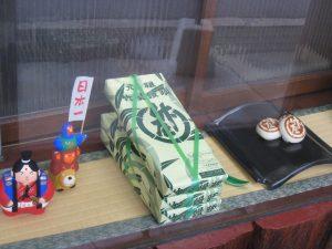 桃太郎 甍に竹屋饅頭